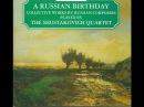 Alexander Glazunov et al. String Quartet on the name B-La-F 1886