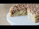 Торт эклер Самый вкусный и легкий в приготовлении