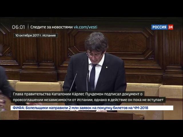 Новости на «Россия 24» • Сезон • Каталонцы продолжают протестовать » Freewka.com - Смотреть онлайн в хорощем качестве