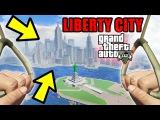 ЛИБЕРТИ-СИТИ В GTA 5 !!!