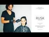 Как красить волосы DeepShine Rusk? Краткий обзор по красителю часть 1