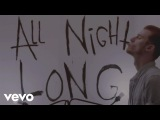 Machine Gun Kelly - All Night Long