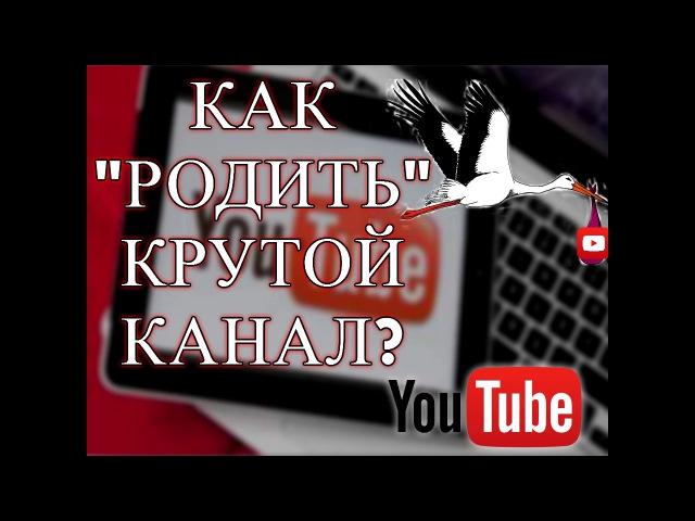 Улетные фишки YouTybeВсеГраниВселенной
