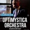 25.04   OPTIMYSTICA ORCHESTRA   AURORA