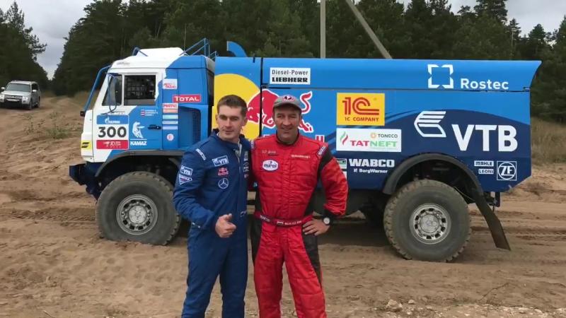 Mammoet Rallysport meet KAMAZ-Master