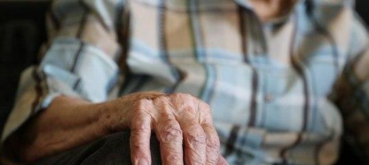 Возврат налога при покупке квартиры 2015 пенсионером