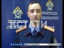 Член участковой избирательной комиссии в Починках задержан за продажу наркотиков