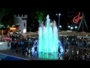 Лезгинка в фонтане в Архипо-Осиповке