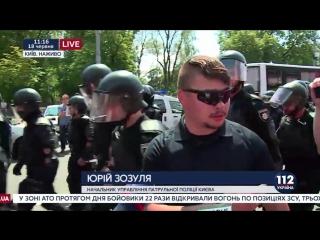 Киев. 18 июня, 2017 .Гей-парад (видео украинского ТВ)Полиция задержала 7 человек, которые выступали против Марша равенства, - Зо