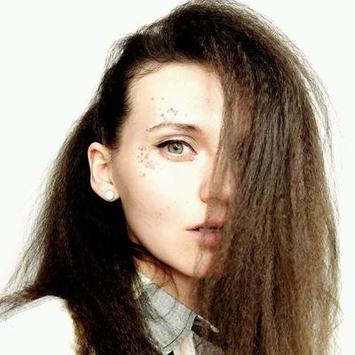 Диана Исмагилова