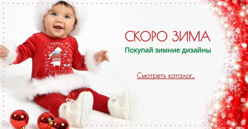 Новогодние=