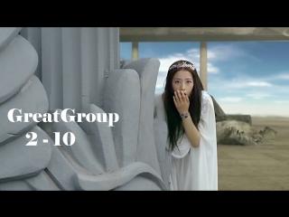 [GreatGroup]Путешествие_The journey 2_10 серия