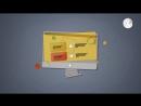 Производство анимационных рекламных роликов. ВСЕГО ЗА 60 СЕКУНД МЫ РАССКАЖЕМ ВСЁ О ВАШЕМ ПРОДУКТЕ, МЕРОПРИЯТИИ ИЛИ ИДЕЕ. Эффект