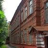 Угличский педагогический колледж