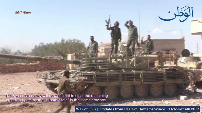 Сирия.Октябрь 2017.Компиляция боев на востоке провинции Хама