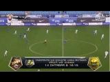 Динамо - СКА 2:0 (Ташаев) 14.10.2017