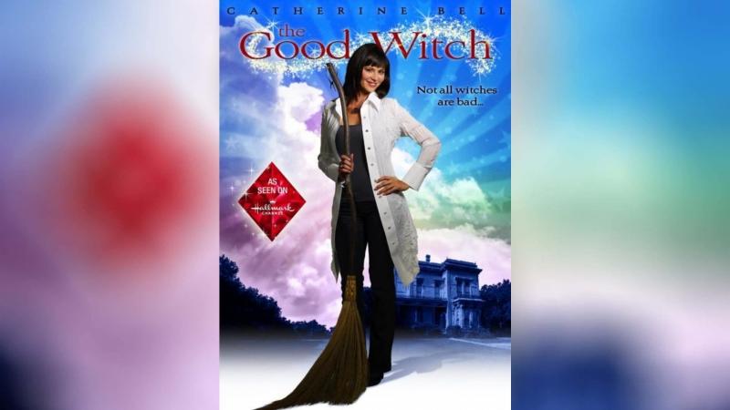 Подарок доброй ведьмы (2010) | The Good Witch's Gift