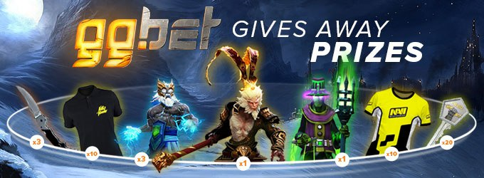 GG.BET gives away prizes!