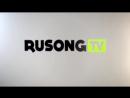 HELLO Поздравление Зрителей RUSONG TV с Новым Годом 2015