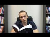 Моя третья книга: Энциклопедия продающих скриптов. «550 скриптов - ответов на возражения.