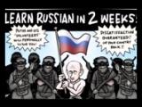 Россия Смертельная Зараза Мира