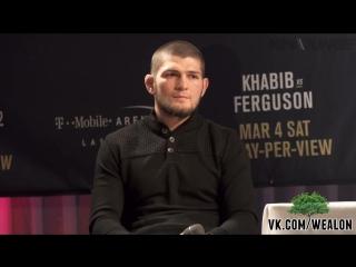 Сессия вопросов и ответов с  Хабибом Нурмагомедовым русская озвучка от My Life Is MMA