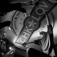 Логотип CHKALOV BAR