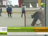 Время Ямала - Мечты сбываются. Юный хоккеист из села Мужи переходит на новый уровень