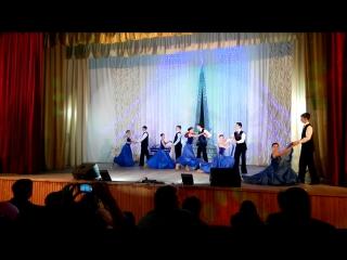Танго Ингрид . 7 открытый фестиваль французской песни. Номинация Париж танцует. Ансамбль  Созвездие .