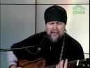 Молитва сл. и муз. священника Андрея Гурова.