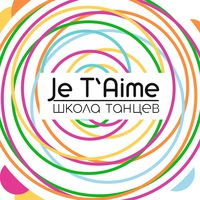 Логотип Танцы для взрослых и детей / Тюмень