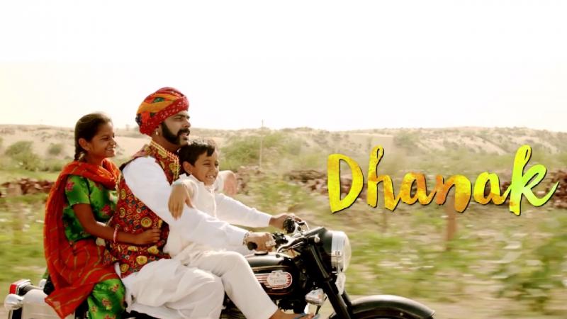 Трейлер Фильма Радуга Dhanak 2015 смотреть онлайн без регистрации