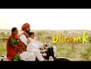 Трейлер Фильма Радуга Dhanak 2015