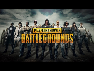 Жажда в PlayerUnknown's Battlegrounds