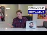 Дима Бикбаев. ХайпNews. Эпизод 22