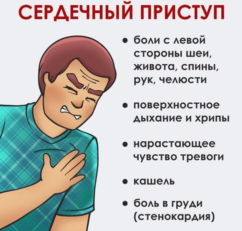 https://pp.userapi.com/c837436/v837436549/3982a/zmOVy2KlI7E.jpg