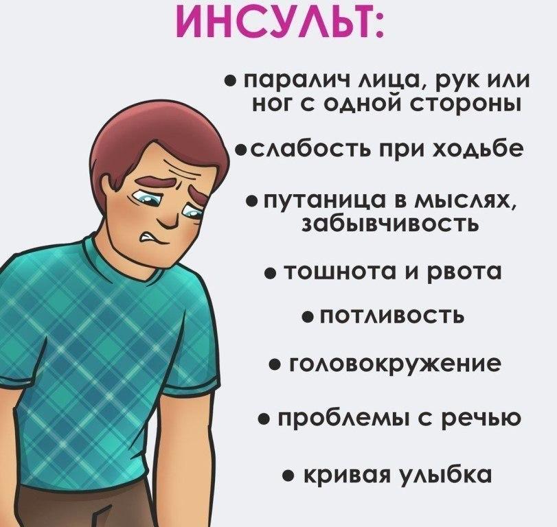 https://pp.userapi.com/c837436/v837436549/39870/W1RrmxbyMG8.jpg