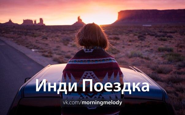 Фото №456240569 со страницы Екатерины Чепуркиной