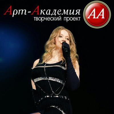Анастасия Гордова