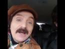 Амаяк Акопян и Саша Попов