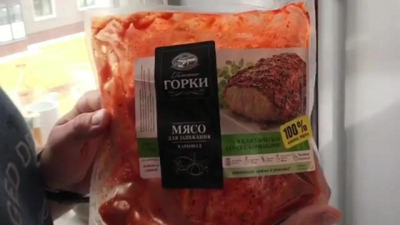 Рецепт Тоболовых для Ближних Горок