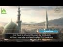 Совет семейным – тем, кто спорит. Шейх Хамза Юсуф | Серия 4