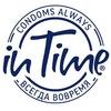 in Time - серия презервативов