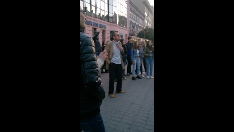 Івано-Франківськ Між Іншим