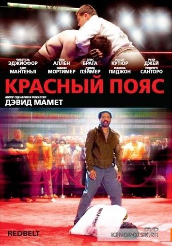 Кадры из фильма «Человек Без Прошлого» / 2002