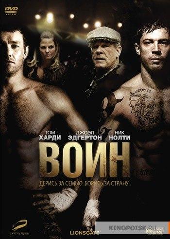 фильмы про боевые искусства