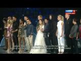 Открытие фестиваля молодежи и студентов 2017-10-15 Финальная песня