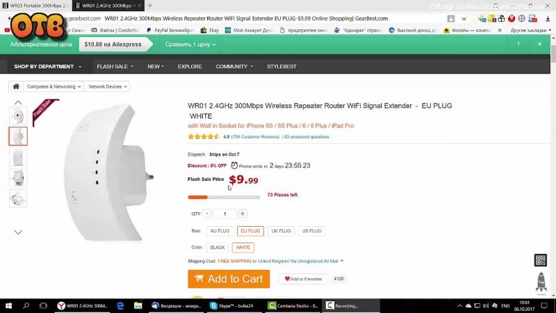 Обзор китайских репитеров Wireless N300 (расширяем WiFi сеть)