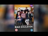 Непутёвая учёба (2012) Bad Education
