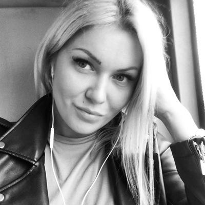 Дарья Витаховская
